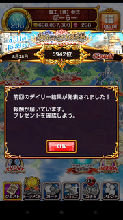 Screenshot_2015-08-29-08-05-32.png